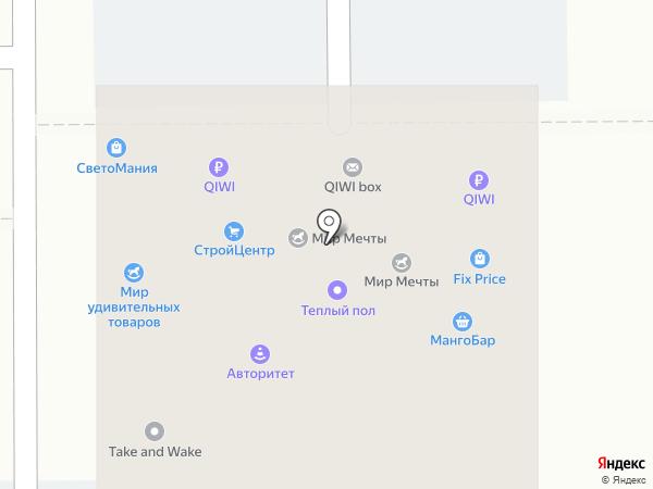 Торговая компания на карте Российского