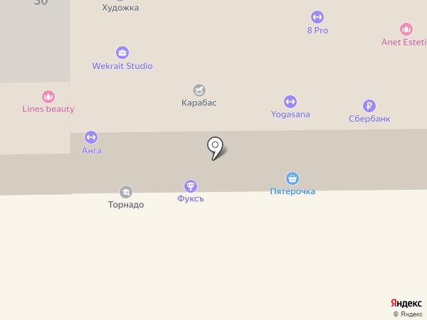 АНГА на карте Краснодара