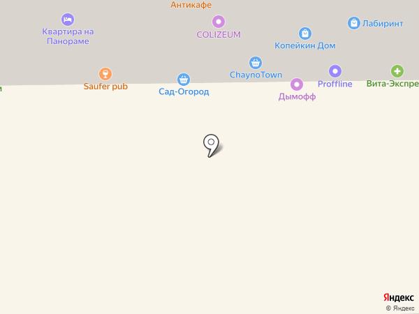 Кивики на карте Краснодара