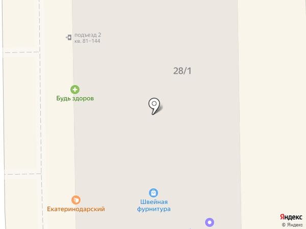 Будь Здоров на карте Краснодара