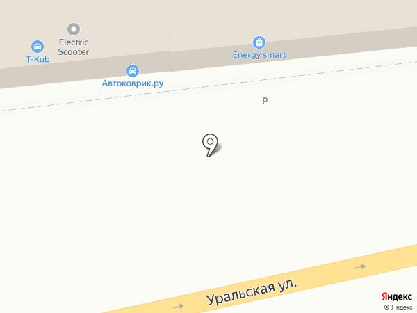 Вкусное место на карте Краснодара