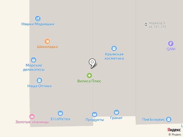 Участковый пункт полиции №2 на карте Краснодара