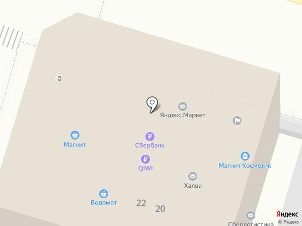 Энергия на карте Краснодара