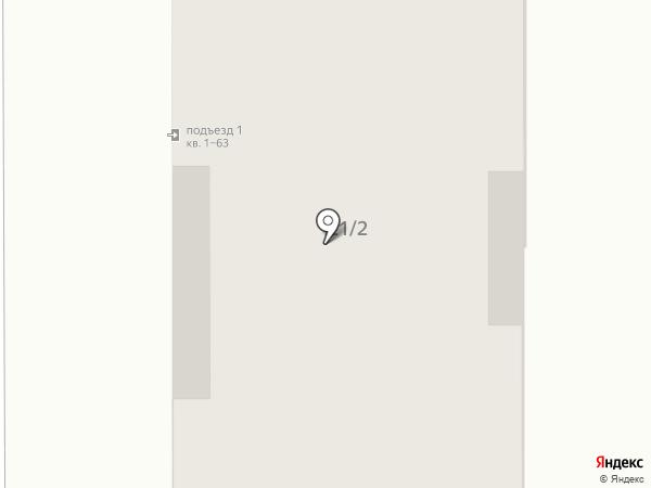 New Look на карте Краснодара