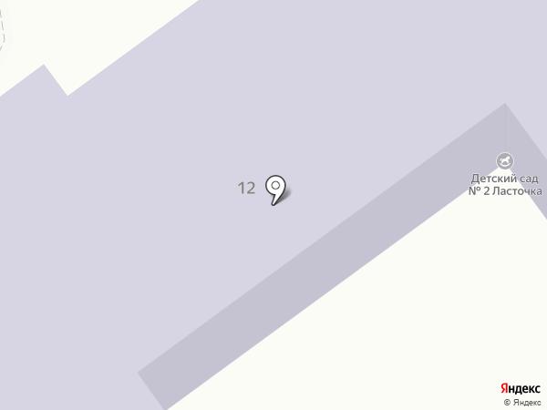 Ласточка на карте Семилуков