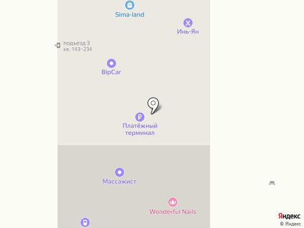 DeelАvto на карте Краснодара