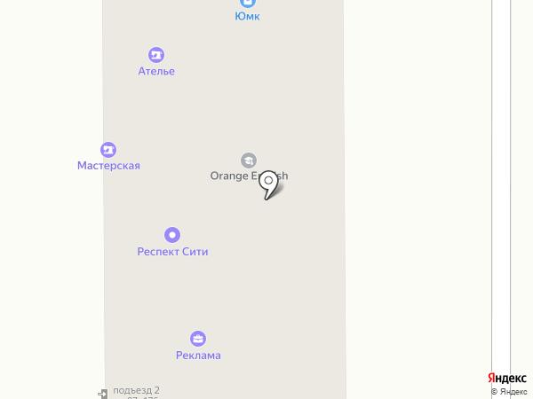 СТРОИТЕЛЬНЫЙ ПОГРЕБОК на карте Краснодара