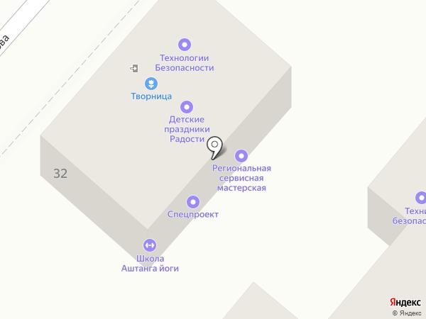 Техника безопасности на карте Краснодара