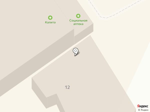 Калита Plus на карте Семилуков