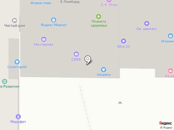 Грузомания на карте Краснодара