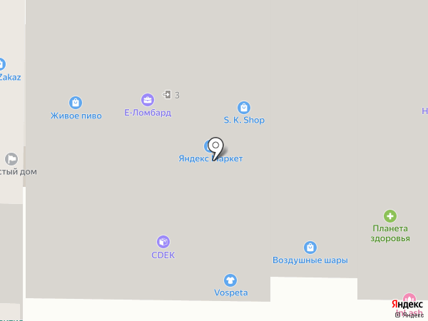 Магазин живого пива на карте Краснодара
