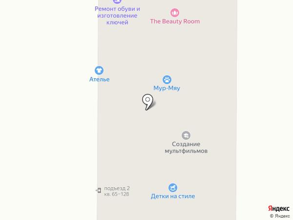 DimCam на карте Краснодара