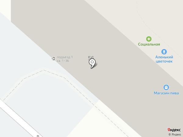 Shop Football на карте Краснодара