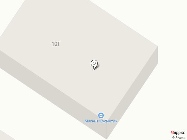 Магнит-Косметик на карте Агоя