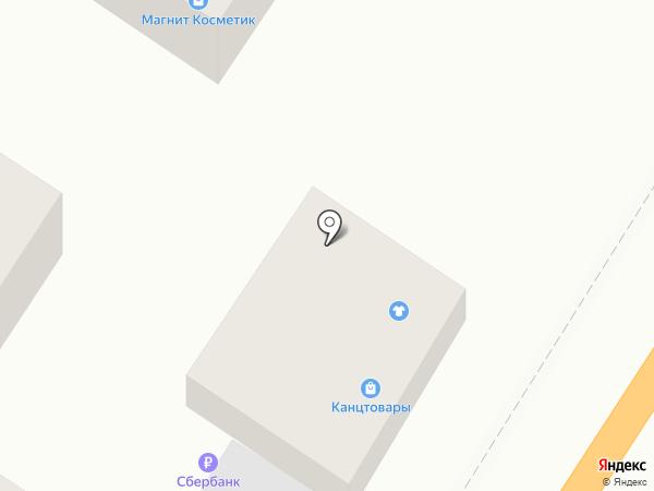 Магазин на карте Агоя