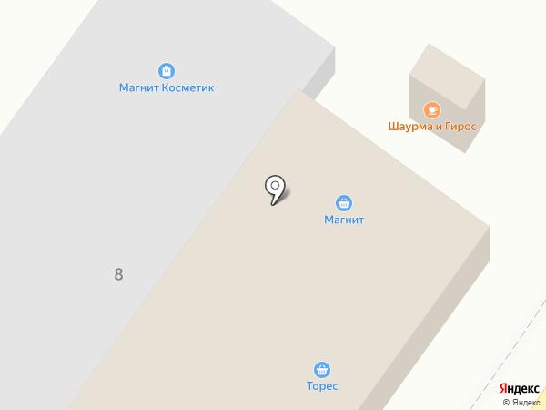 Банкомат, Сбербанк, ПАО на карте Агоя