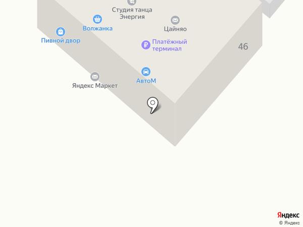 АвтоМ на карте Краснодара