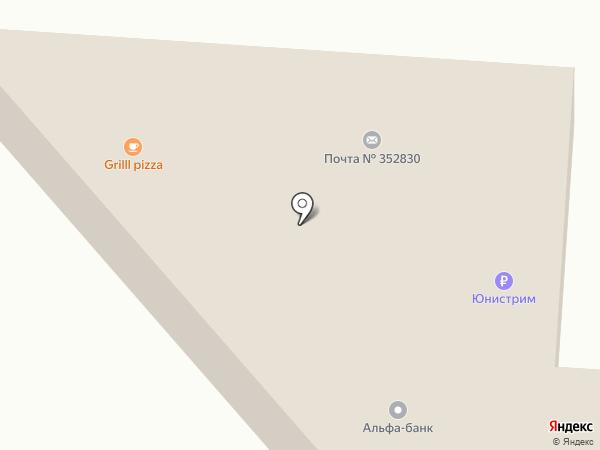 Zara на карте Агоя