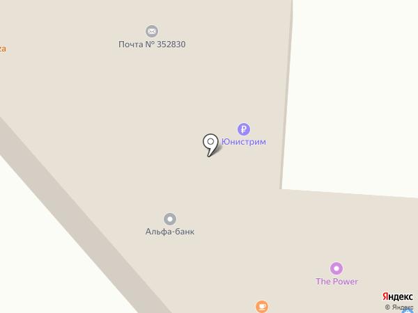 Почтовое отделение связи №21 на карте Агоя