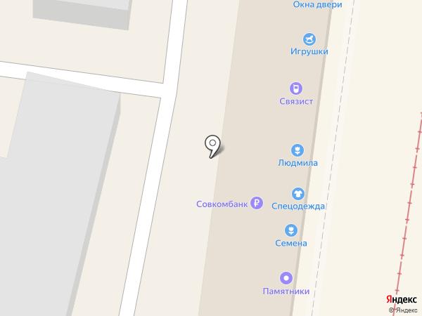 Инструмент сервис на карте Краснодара
