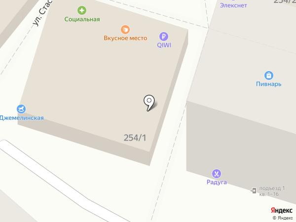 Форвард Мобайл на карте Краснодара