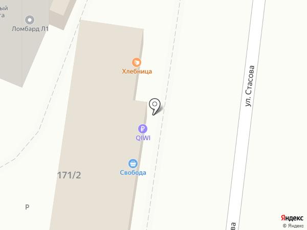 Coffee Lab на карте Краснодара