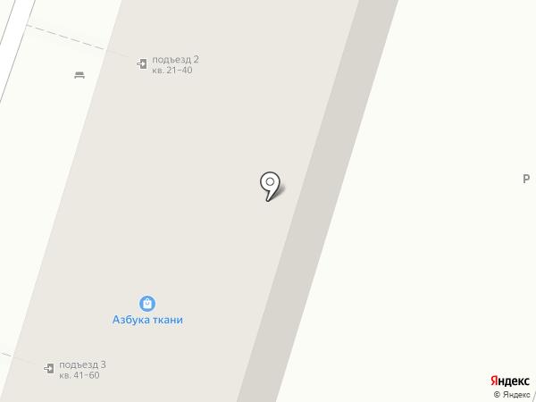 Юридическая компания на карте Краснодара