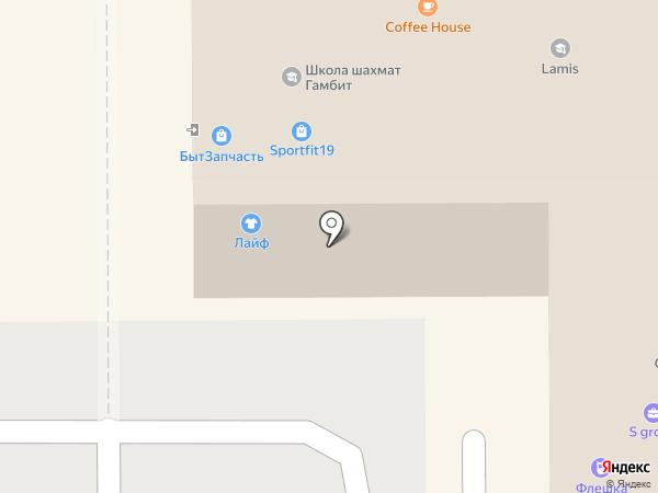 OZES.ru на карте Краснодара