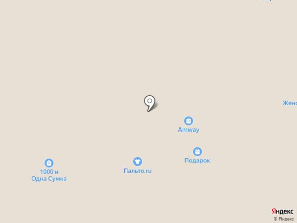 Belt storе на карте Краснодара
