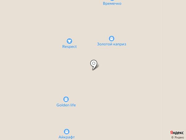 Телефон.ру на карте Краснодара