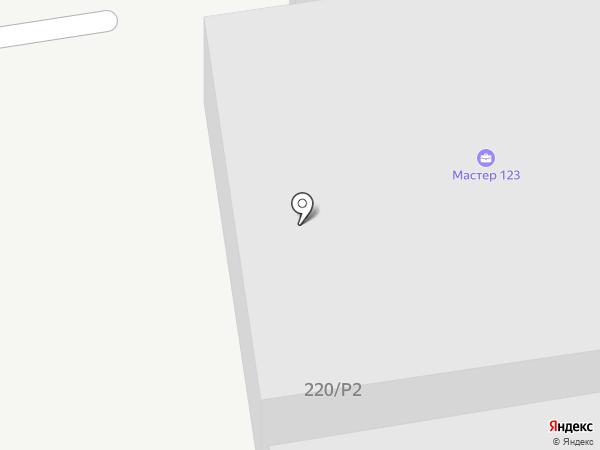 Фирма по ремонту мотоблоков на карте Краснодара