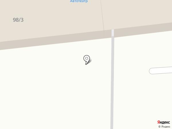 Центр автостекла на карте Краснодара