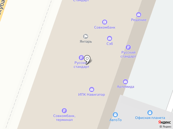 Муздилер на карте Краснодара