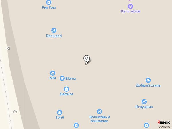 Absolut на карте Краснодара