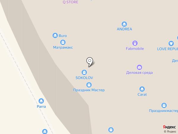 ArtMax на карте Краснодара