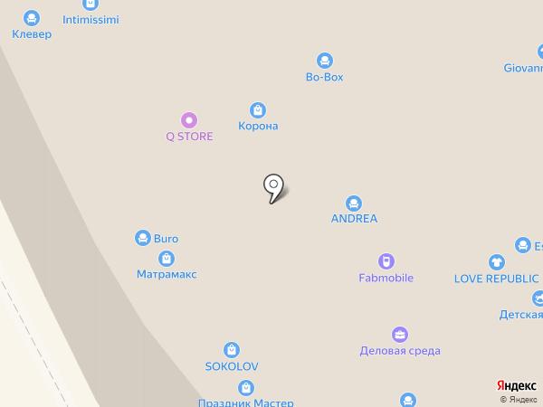 Vinotti на карте Краснодара