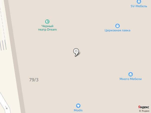 Черный театр на карте Краснодара