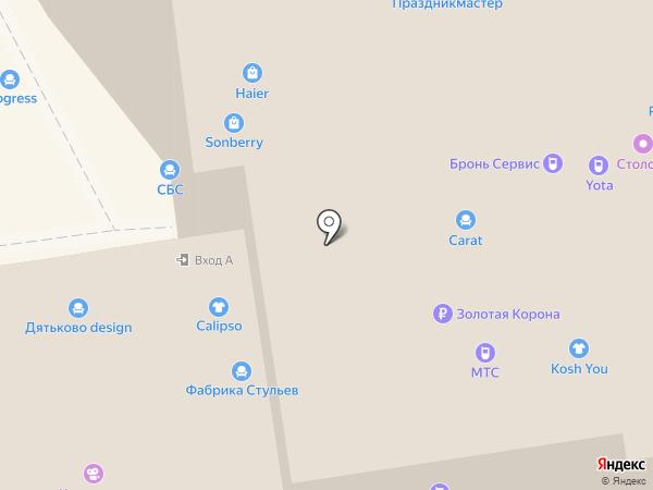 ИнтерДизайн на карте Краснодара