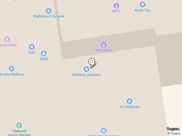 Pierre Cardin на карте Краснодара