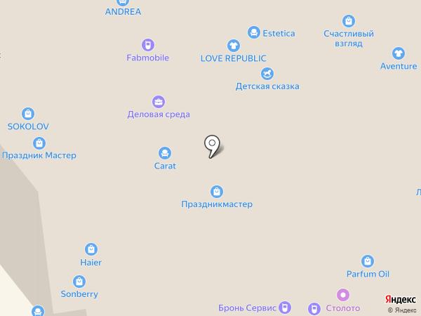 Ряженка на карте Краснодара