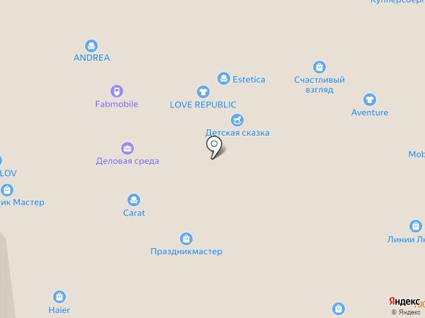 Ловись, рыбка на карте Краснодара