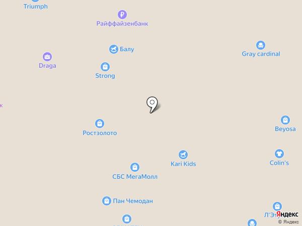 Hilding Anders на карте Краснодара