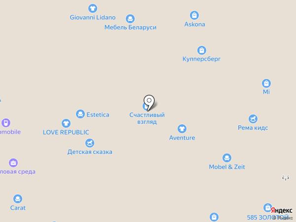 Aнгел Baby на карте Краснодара