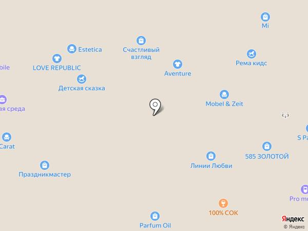 Карусель на карте Краснодара