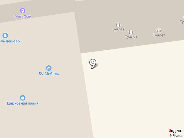 Брис Босфор на карте Краснодара