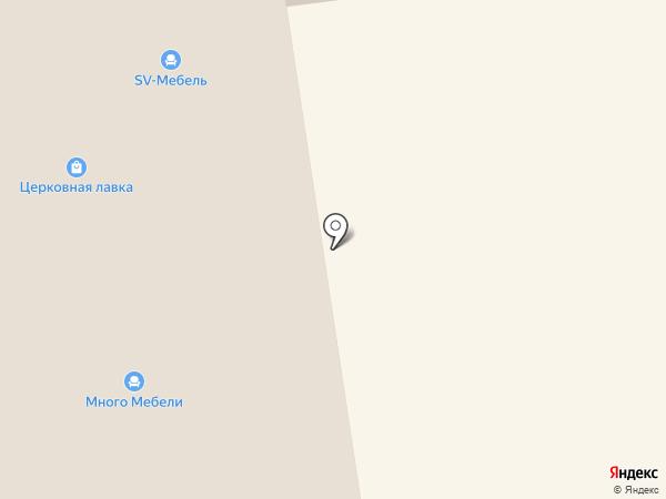 Лавка церковных товаров на карте Краснодара