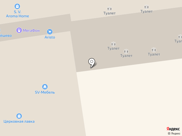 Любимый дом на карте Краснодара