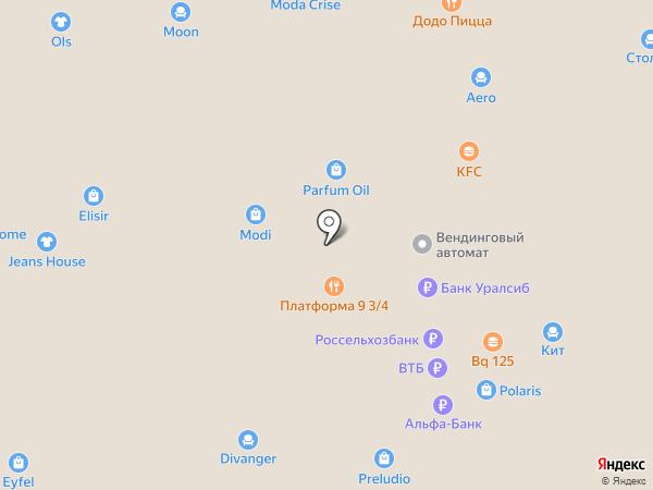 Elisir на карте Краснодара