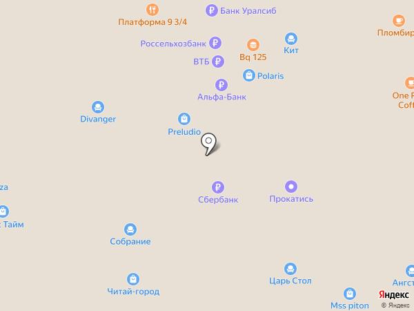 Диваны Express на карте Краснодара