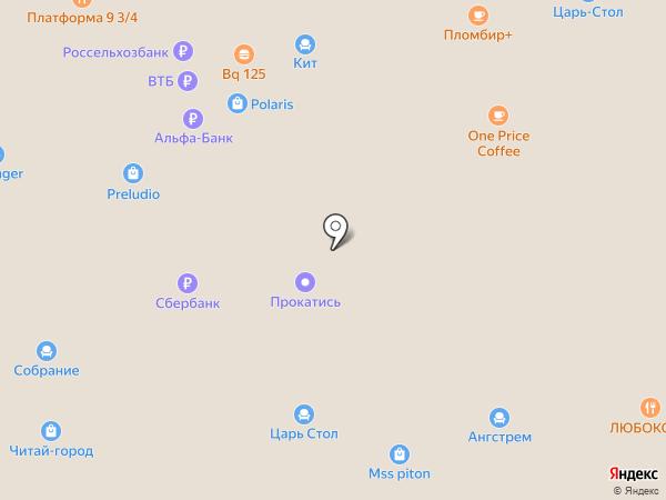 IMAX на карте Краснодара